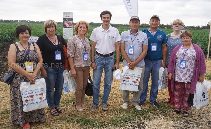 Український проект бізнес-розвитку плодоовочівництва (UHBDP)