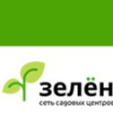 "Питомник Растений ""Зелёнка.бел"""