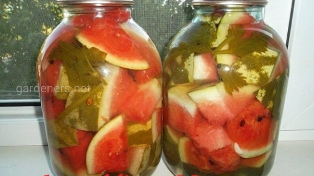 Солёные арбузы