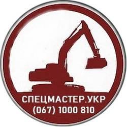 """Компания """"СПЕЦМАСТЕР"""""""