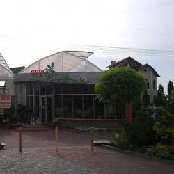 "Магазин ""ЄвроФлора"""
