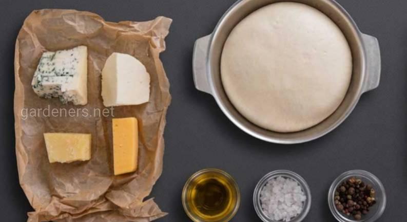 Пицца четыре сыра, для чудесного настроения вашей семьи.