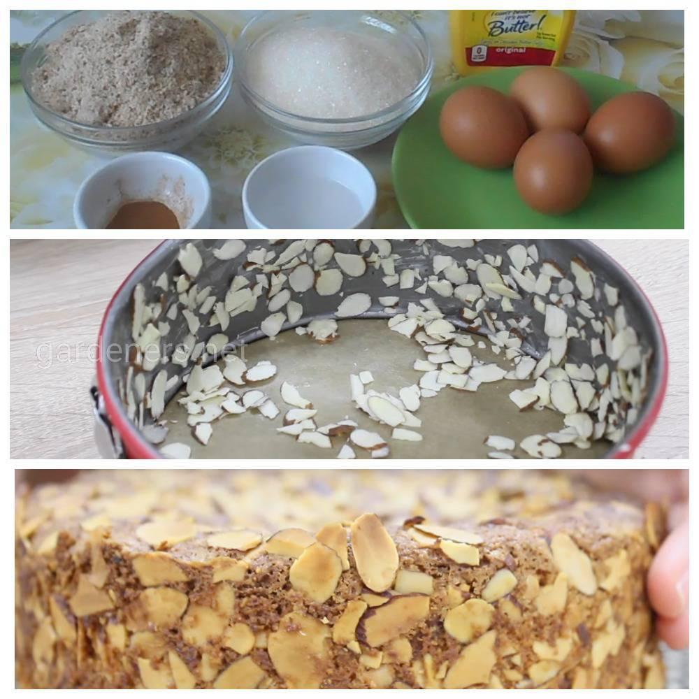 Рецепт миндального пирога