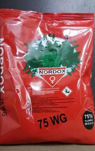 Препарат «Nordox 75 WG»