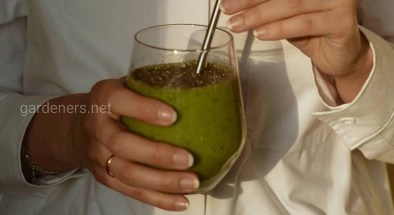 Зелений коктейль.