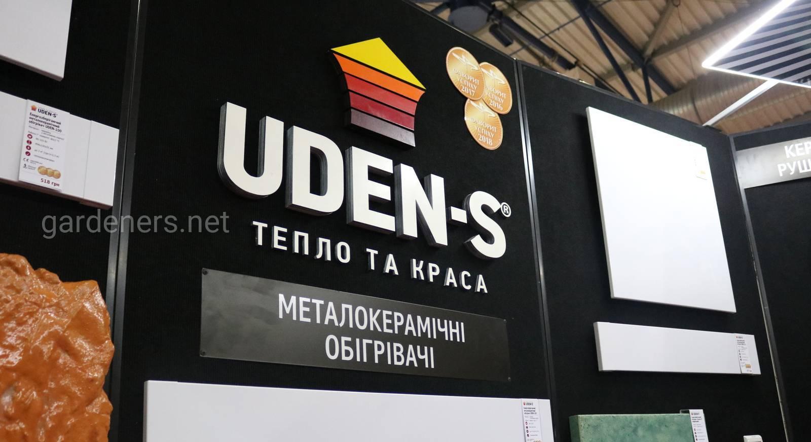 Обогреватели UDEN-S.JPG