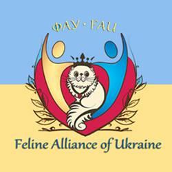 Фелинологический Альянс Украины
