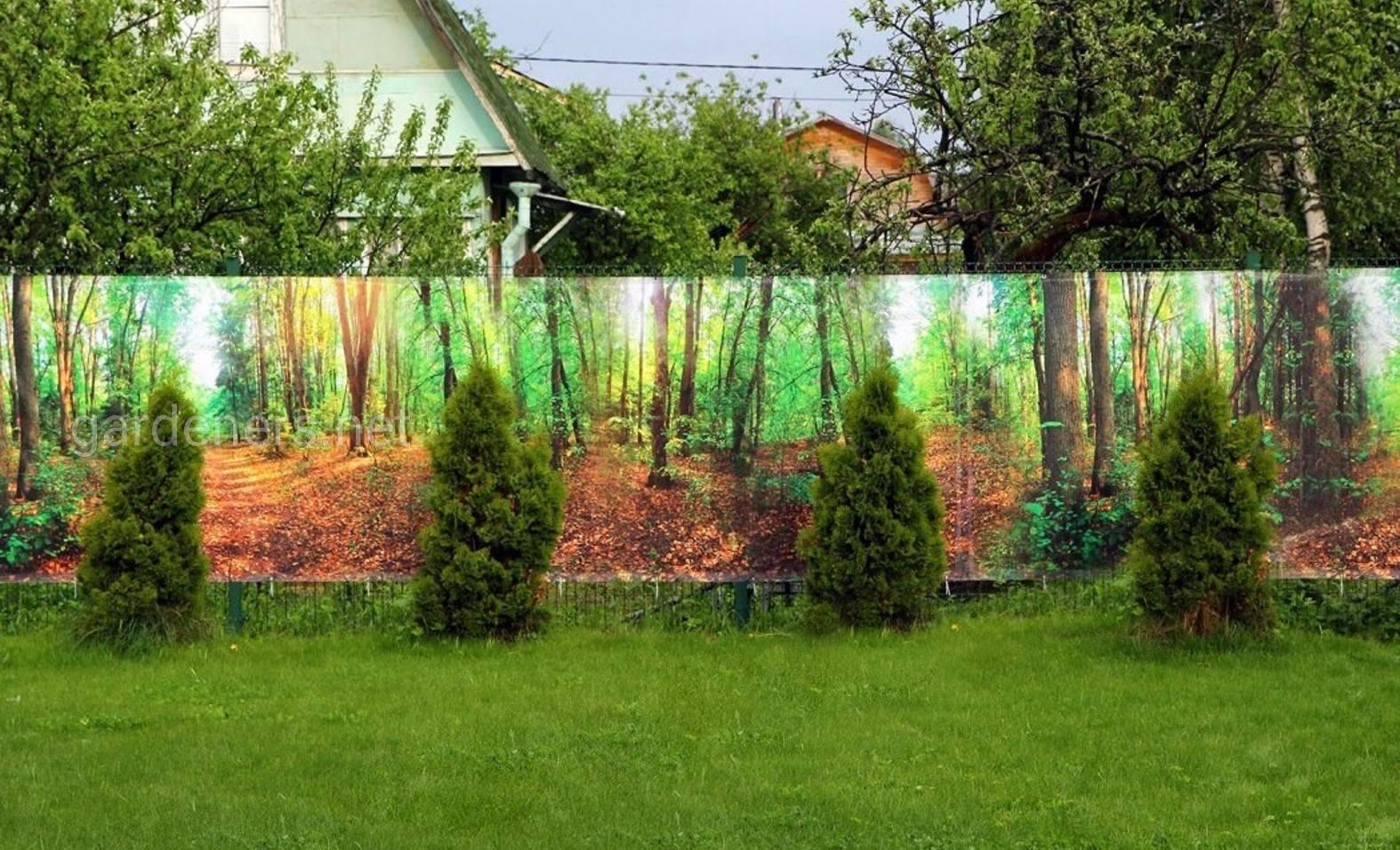 Фотосетка на забор.jpg
