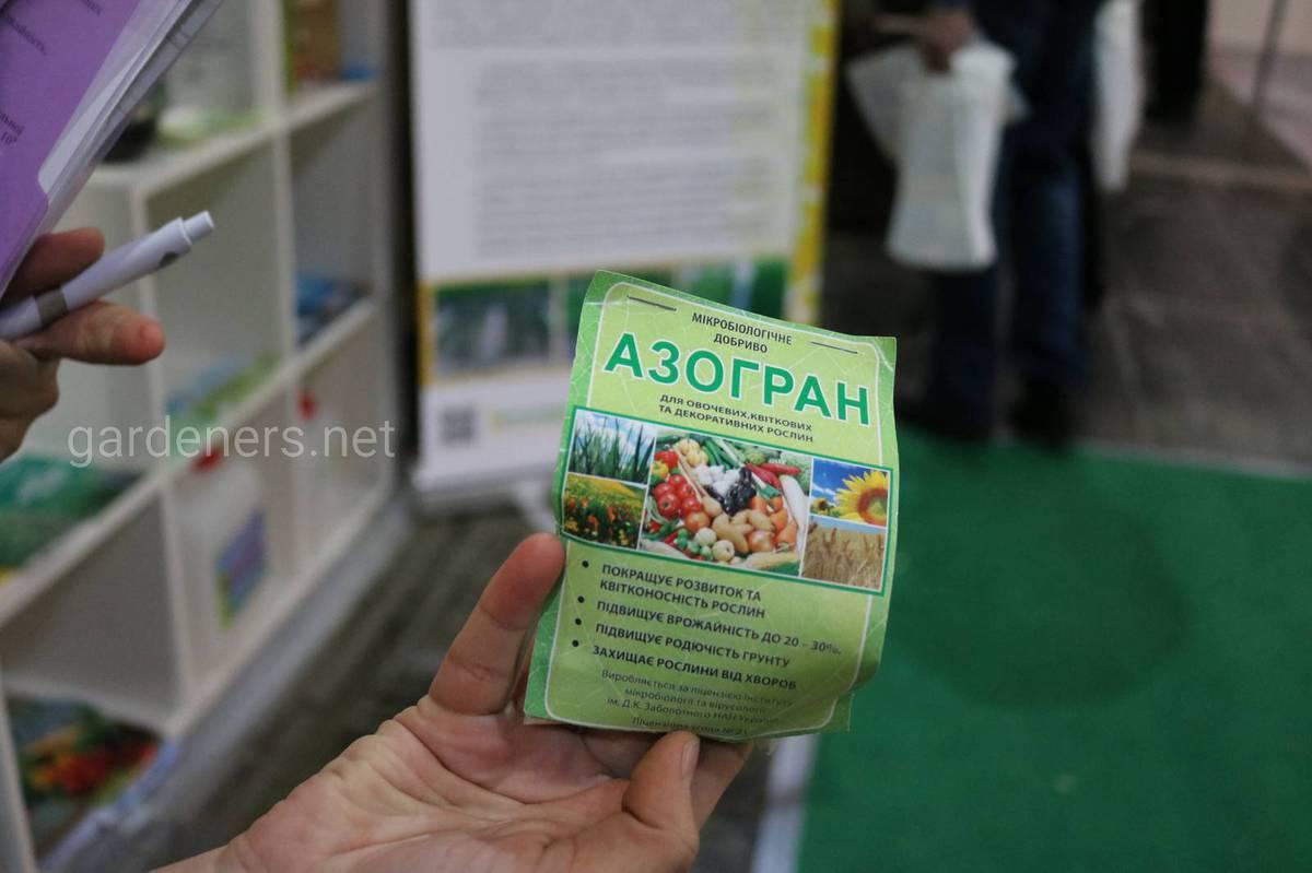 Азогран –комплексний бактеріальний препарат для рослинництва