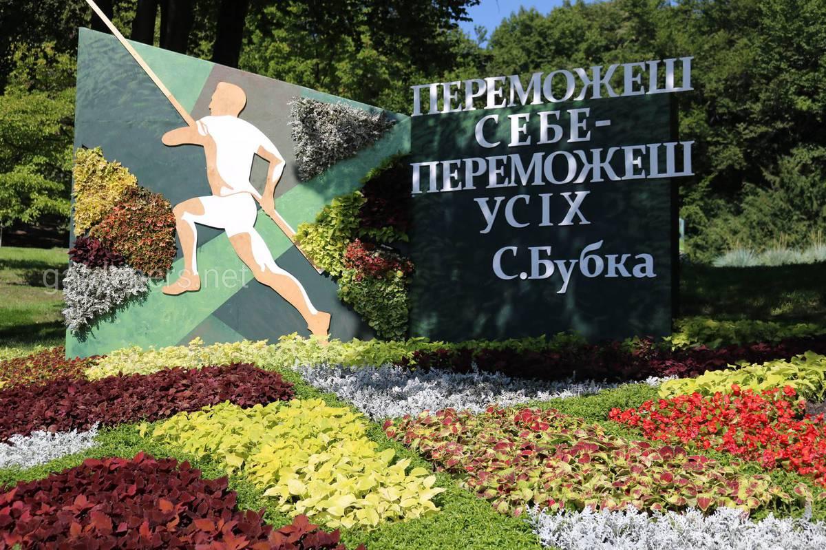 Сергей Бубка-выдающийся легкоатлет