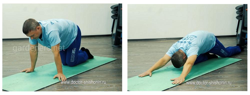 Упражнение7(растягивающий шаг)