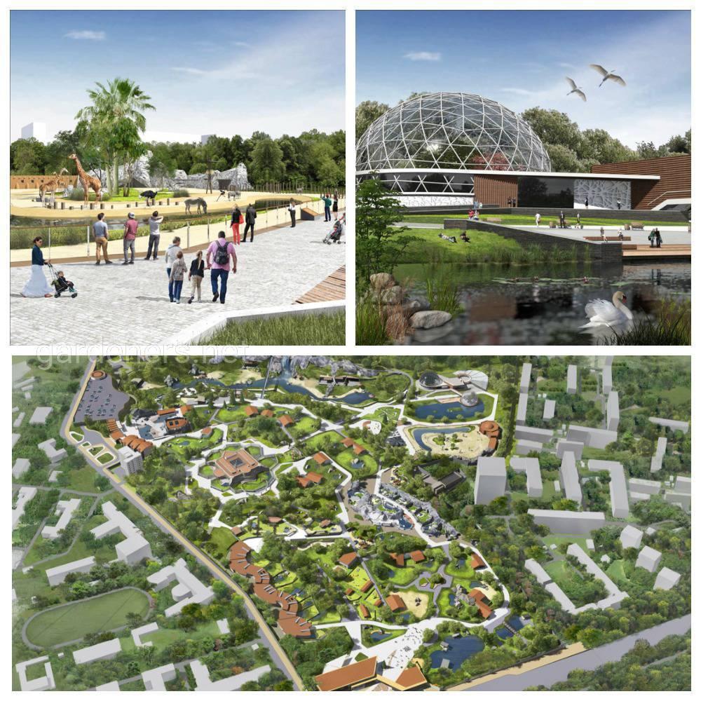 планы киевского зоопарка