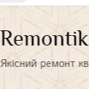 Remontik- Ремонт квартир Львів