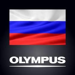 Olympus Russia