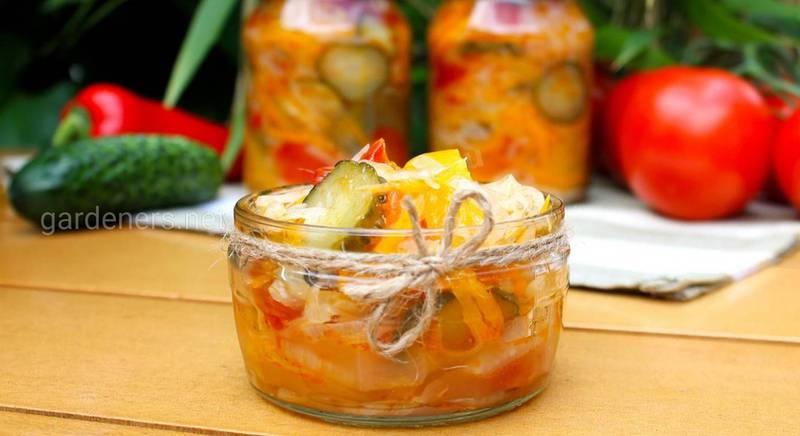 Салат по-кубански