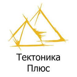 "ООО ""Тектоника Плюс"""
