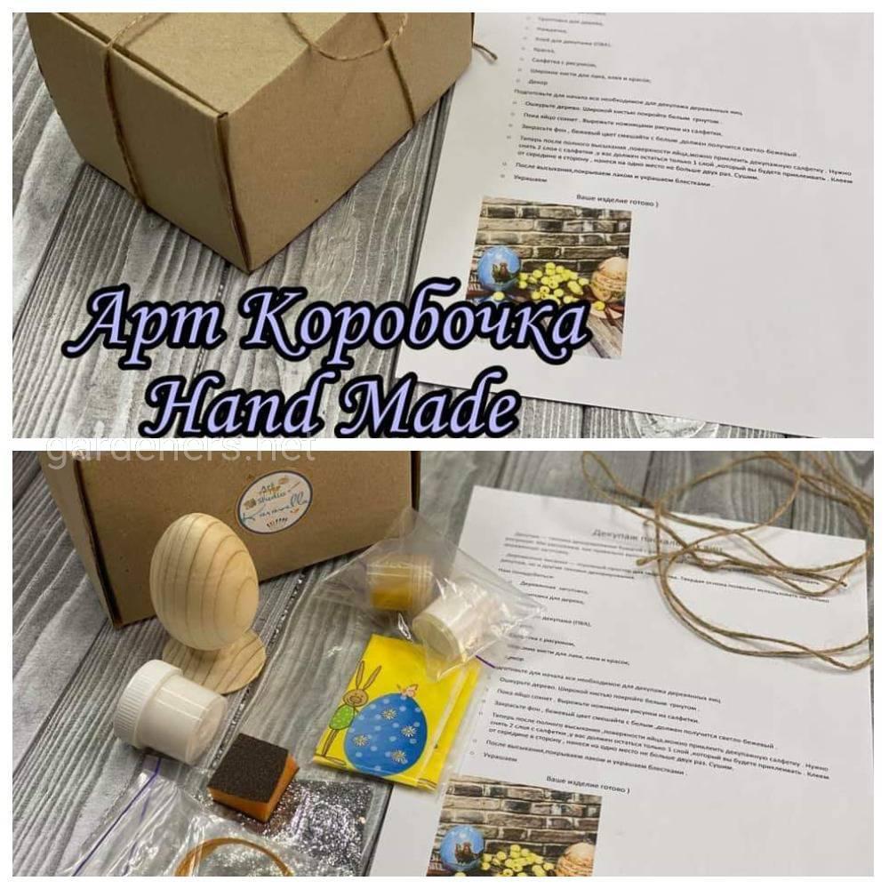 изготавливают наборы hand-made для домашнего творчества (отправка Новой Почтой)
