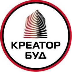 """""""Креатор-Буд"""" - строительная компания"""