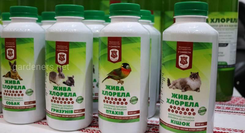 Суспензія хлорели(жива) для гризунів, кішок, собак, птахів 1л