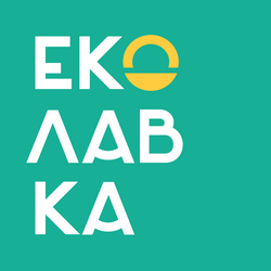 Магазин Еко-Лавка Київ, вул. Павла Тичини, 1в