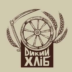Дикий Хліб