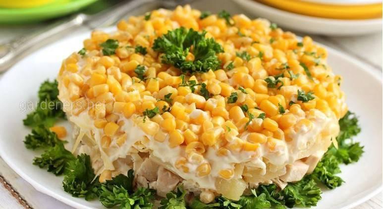 Овочевий салат з копченою куркою