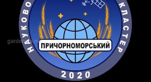 """Науково-Технологічний Кластер """"Причорноморський"""""""