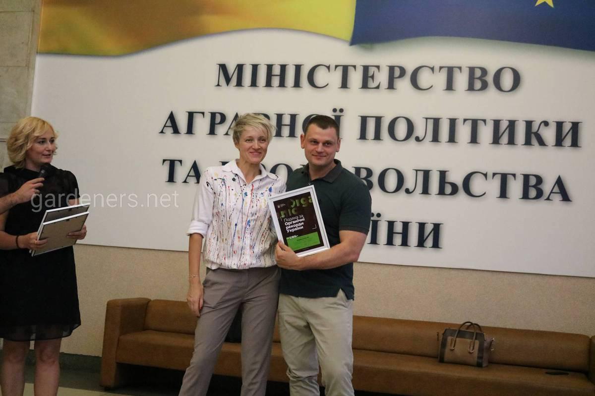Фотовыставка «Органические рекорды Украины»