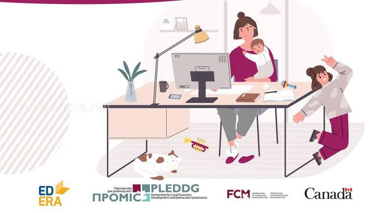 Женский бизнес: пути развития и инструменты поддержки. Он-лайн курс.