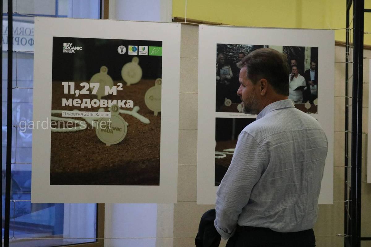 фотовыставка Киев