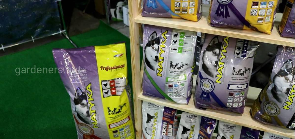 Natyka французская гастрономия для кошек и собак