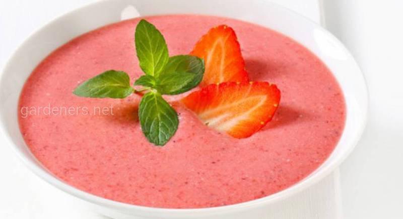 Как приготовить ягодный суп