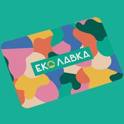 Магазин Еко-Лавка Петропавлівська Борщагівка