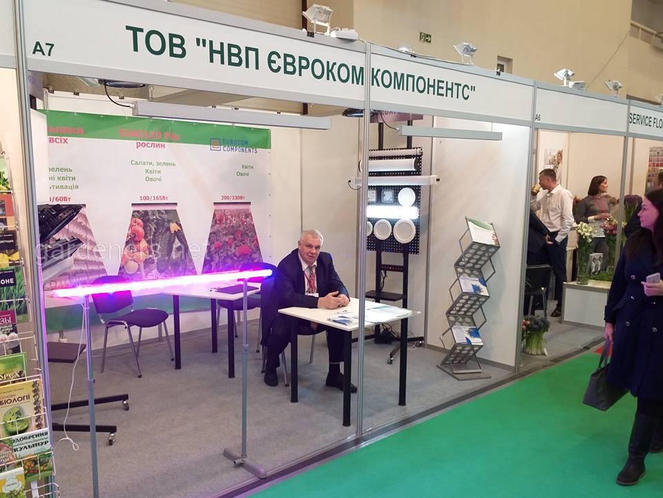 «Евроком Компонентс» - украинский производитель светодиодных светильников