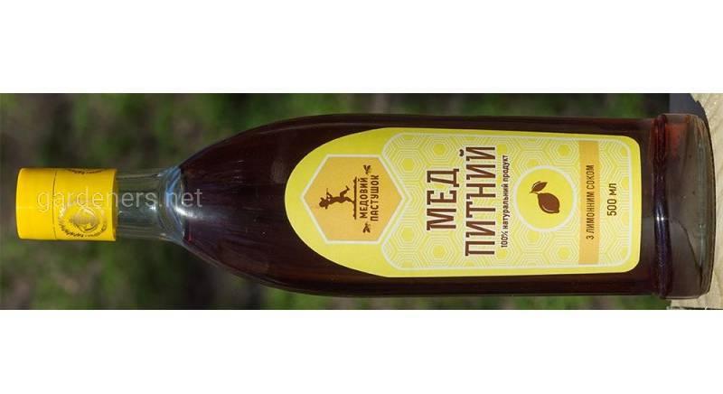 Мед питний з лимонним соком
