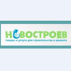 Магазин Новостроев