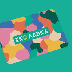 Магазин Еко-Лавка Київ, вул. Феодори Пушиної, 25
