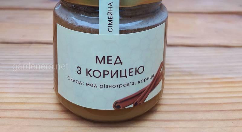 Корисні властивості меда з корицею