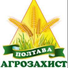 """ТОВ """"АГРОЗАХИСТ ПОЛТАВА"""""""