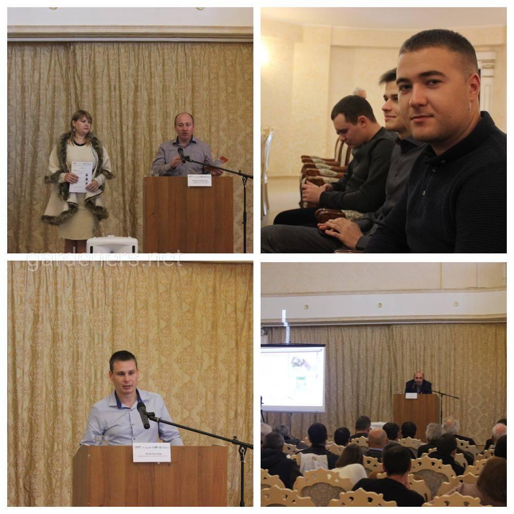 Конференція професійних пасічників