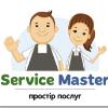 servicemaster.ua