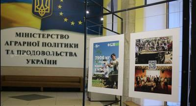 фото выставка рекорды Украины