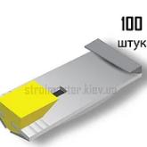 stroimaster.kiev.ua
