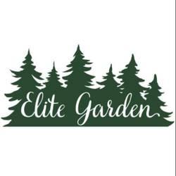 Питомник декоративных растений Elitegarden