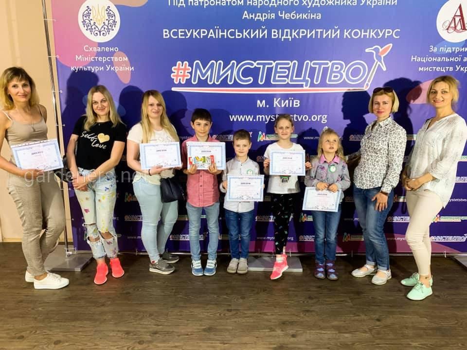 участие во всеукраинских конкурсах