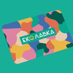 Магазин Еко-Лавка Київ, вул. Дмитрівська, 71