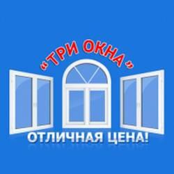 Компания «Три Окна»