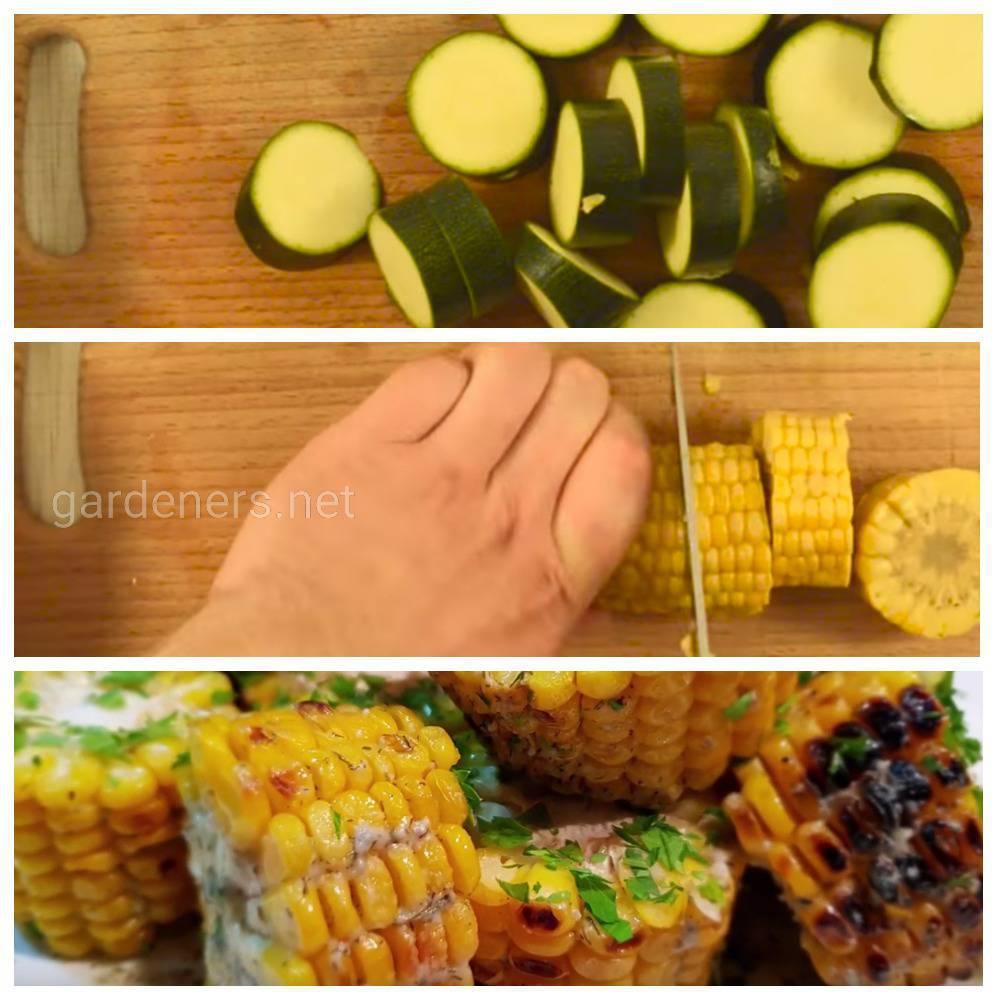 Цуккини и кукуруза на гриле