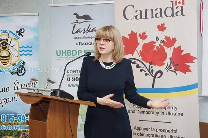 """Виставка-конференція """"Золота пасіка"""" у Миколаєві."""