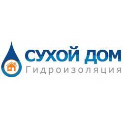 """Компания """"СУХОЙ ДОМ"""""""